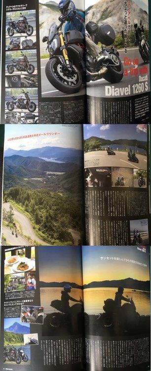Diavel-1260-Japan.jpg